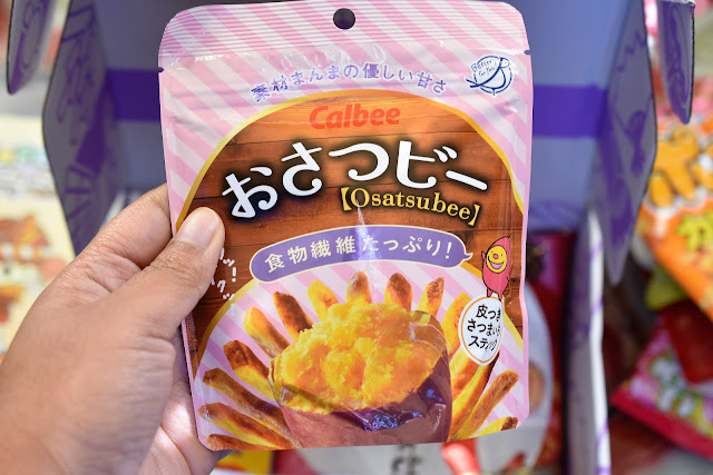 Trying Japanese Candy and Snacks: Japan Candy Box Review and Unboxing Video  via  www.productreviewmom.com