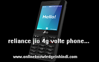 Free Reliance Jio Volte Phone