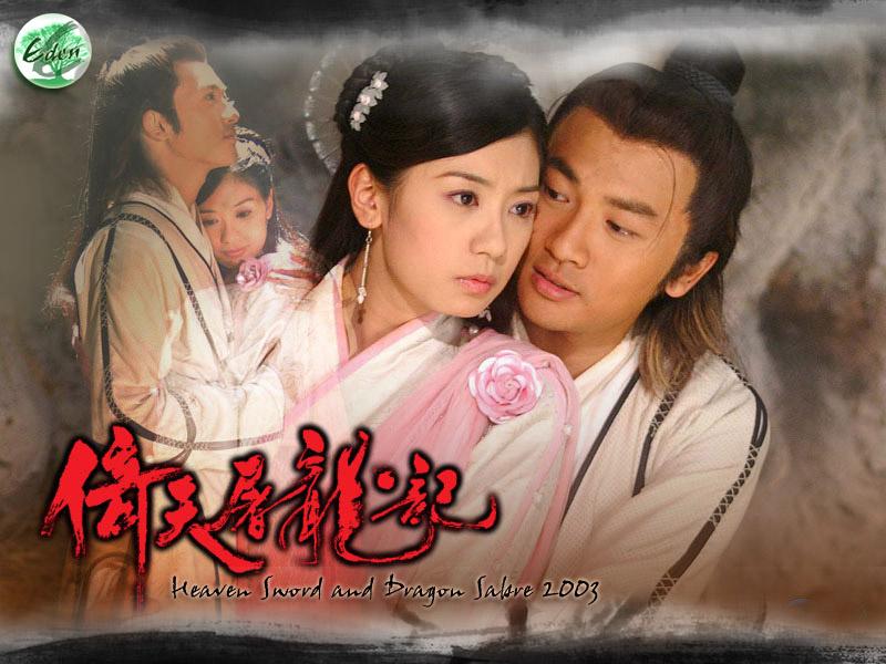 I Nyoman Gede Yudara Heaven Sword Dragon Sabre 2003