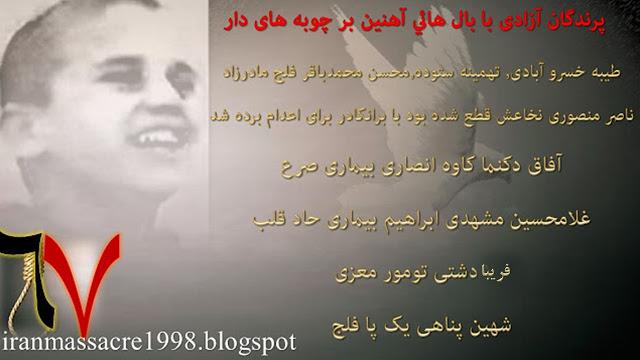 زندگی نامه مجاهد شهید محسن محمدباقر