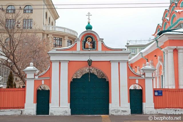 храм святого григория неокесарийского