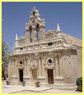Fachada del Monasterio de Arkadi