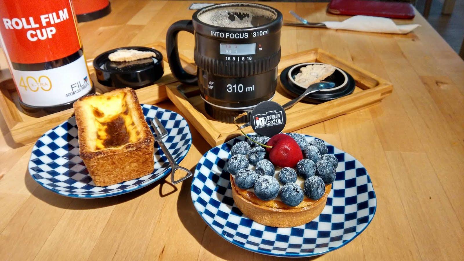 Wei Ta 's Life / 薇妲 日記: 影咖啡 Inn Caffè (新竹市 金山街 下午茶 咖啡廳 攝影 甜點 咖啡 攝影)
