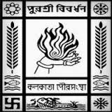 Kolkata NUHM Society recruitment 2016