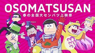 rekomendasi anime terbaik fall 2017
