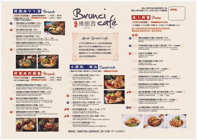 博朗西咖啡Brunci cafe'早午餐菜單