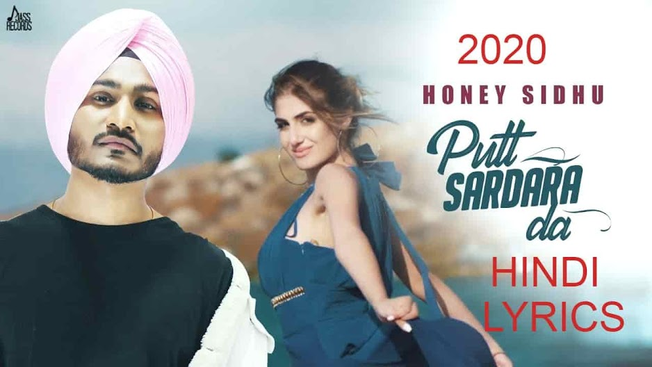 Putt Sardara Da Hindi Lyrics 2020 | Honeysidhuworld | jass record