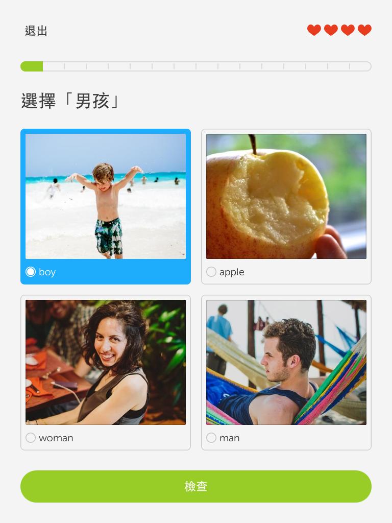 Duolingo 遊戲化免費學英文,會上癮英語學習的 App 網站 duolingo-09