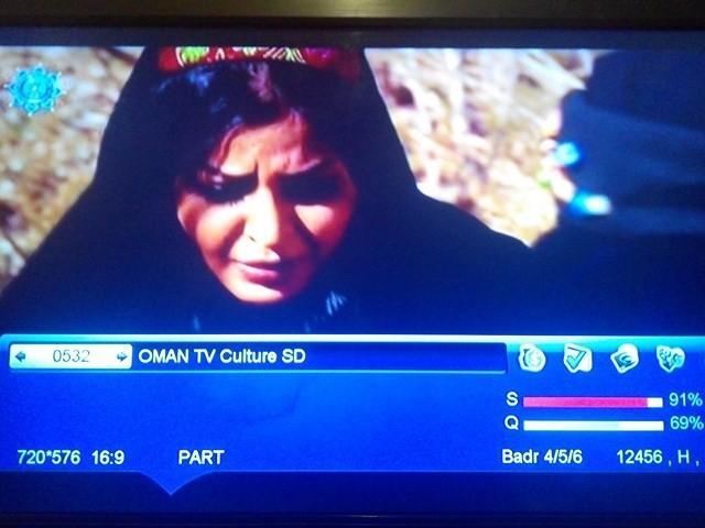 تردد قناة OMAN TV Culture SD