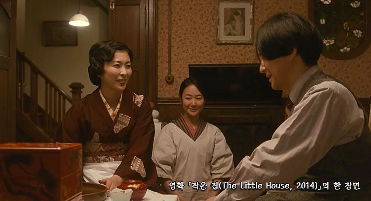 The Little House 2014 scene 03