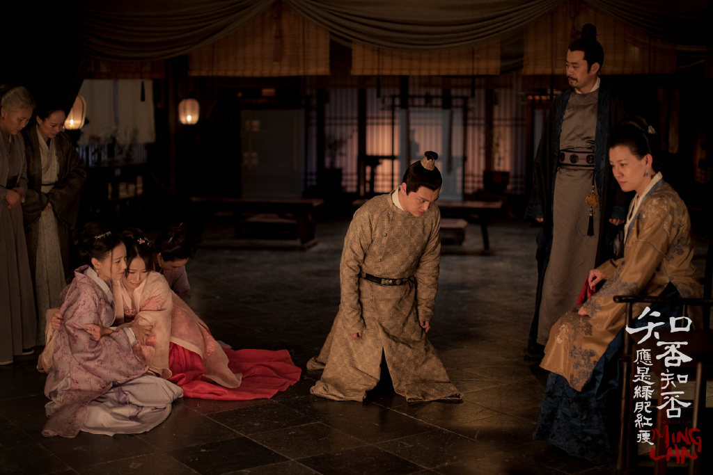 The Story of Minglan (2018) - DramaPanda
