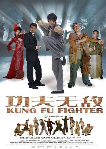 Kungfu Vô Địch