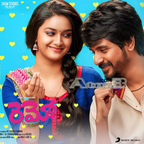 Remo (2016),Remo Songs,Remo telugu mp3,Remo telugu movie songs