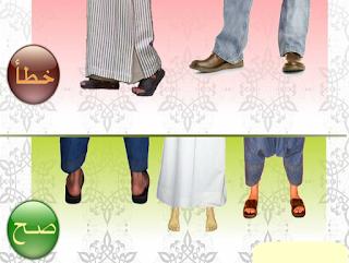 bolehkah isbal bagi pria muslim dan pake celana jins/levis ?