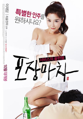 Download Street Stall (2015) HDRip 720p Subtitle Indonesia