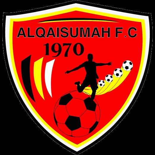 2020 2021 Liste complète des Joueurs du Al-Qaisumah Saison 2019/2020 - Numéro Jersey - Autre équipes - Liste l'effectif professionnel - Position