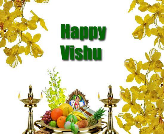 vishu wishes and vishu images