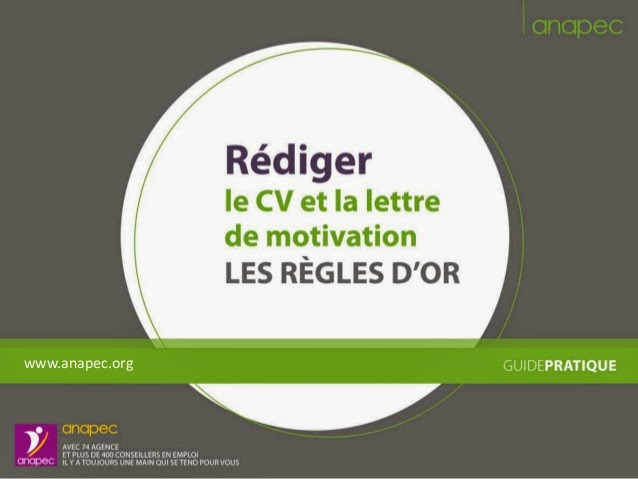 grande biblioth u00e8que   t u00e9l u00e9charger   r u00e9diger le cv et la lettre de motivation   les r u00e8gles d u0026 39 or