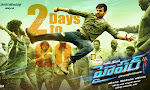 Hyper movie wallpapers posters gallery