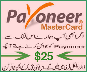 Join Pauoneer and Earn $25