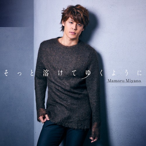 Sotto Tokete Yuku You ni by Mamoru Miyano [Nodeloid]