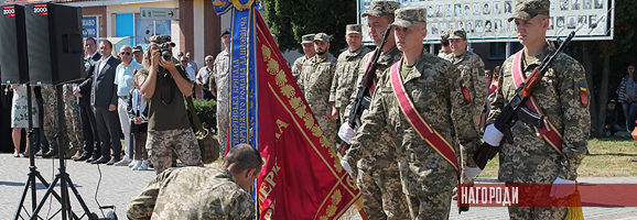 26-й бригаді вручили стрічку на прапор з почесним ім'ям