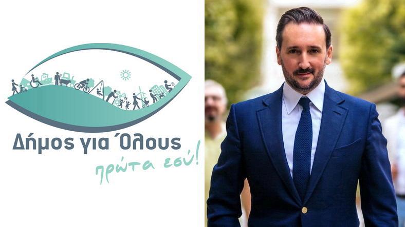 """5 νέες υποψηφιότητες στην παράταξη """"Δήμος για Όλους"""" του Γιάννη Ζαμπούκη"""