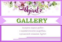 Gallery AgiArt ИЮЛЬ до 31.07
