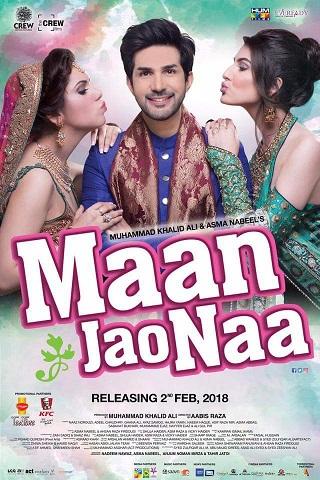 Maan Jao Na 2018 Urdu 350MB HDTV 480p