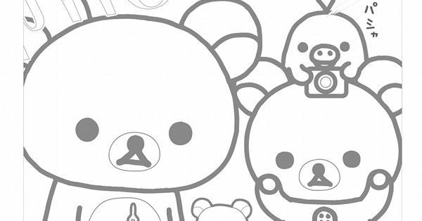 I love Kawaii: Rilakkuma Colouring Page