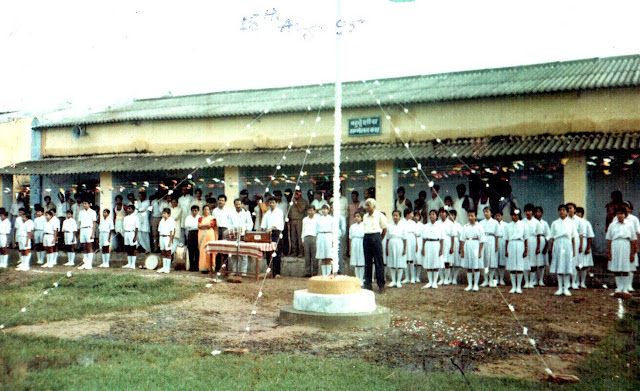 jnv khagaria Independence day parade, 1995