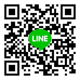 聯絡站長 (LINE)