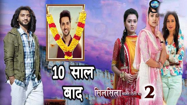 Here is when Silsila Badalte Rishton Ka 2 show will go on air