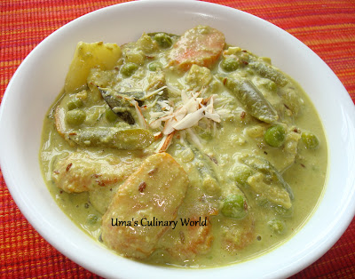 vegetable kurma or korma