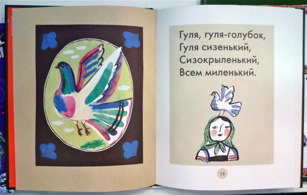 how to add bulgarian phonetic on windows xp