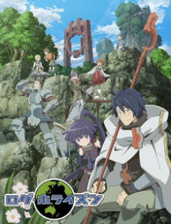 Log Horizon Season 1 Sub Indo Batch Eps 1-25