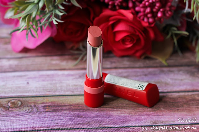 Матовая помада Rimmel The Only 1 Matte