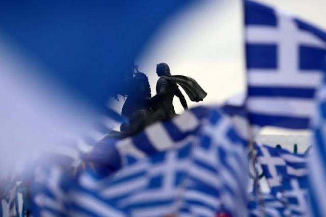 Κορύφωση του αγώνα υπέρ της Μακεδονίας