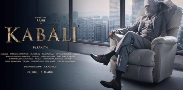 Rajinikant, Radhika Apte New Upcoming 2016 Tamil movie Kabali Release date, Budget, Box office, Poster, pics, actress