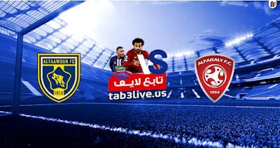 مشاهدة مباراة التعاون والفيصلي بث مباشر اليوم 04-08-2020 الدوري السعودي