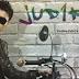 Kumpulan / Koleksi Lagu Judika Mp3 Album Terlengkap Terpopuler Lagu Lama Dan Baru