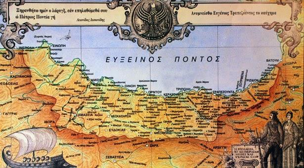 Ποντιακός Ελληνισμός, Ελληνορωσική Φιλιά & Άγιος Παΐσιος σε εκδήλωση στην Ορεστιάδα