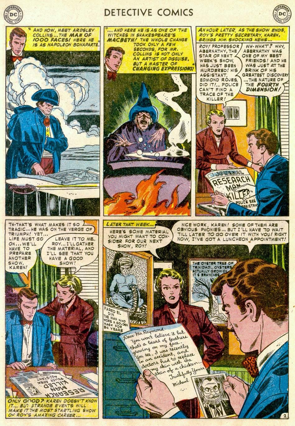 Read online Detective Comics (1937) comic -  Issue #181 - 18