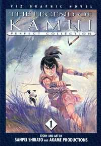 The Legend of Kamui