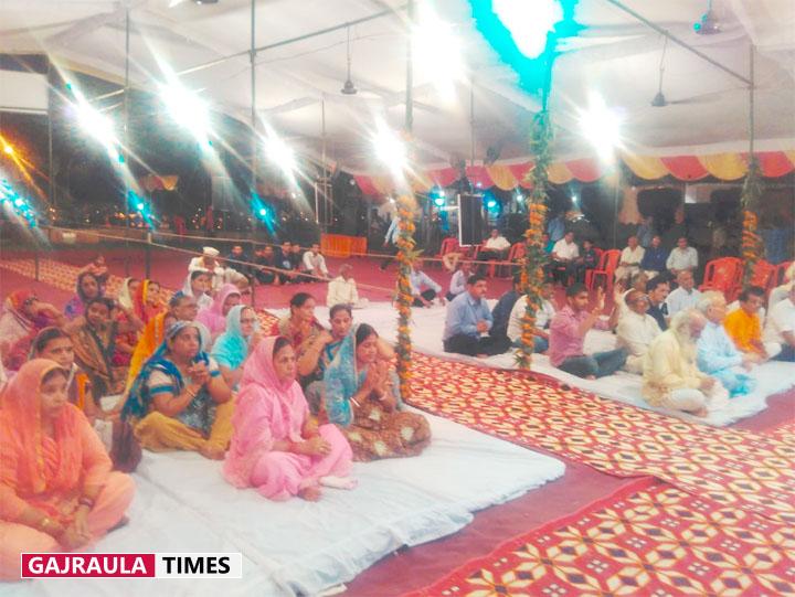 bhagwat katha gajraula
