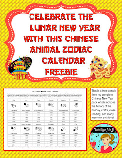 Chinese Lunar New Year Animal Zodiac Calendar FREEBIE