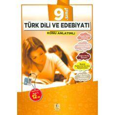BKD 9.Sınıf Türk Dili ve Edebiyatı Konu Anlatımlı (2017)