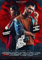 Laal Kabootar (2019) Full Movie Urdu 720p HDRip Free Download