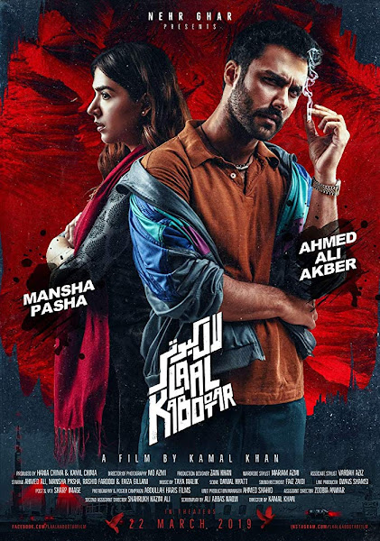 Laal Kabootar (2019) Full Movie Urdu 720p HDRip x264 800MB