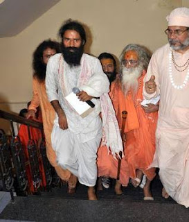 Jokes on baba ramdev,  baba ramdev chutkule, salwar jokes on ramdev baba,  mast funny chutkule on baba ramdev in hindi font